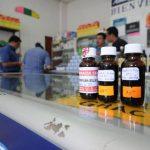La ciudadanía podrá consultar el precio de medicamentos ingresando en medicamentos.gob.sv o llamando gratis al 136 FOTO EDH /ARCHIVO