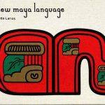 Frida Larios también ha hecho una colección serigráfica de los símbolos mayas con finalidad educativa y de promoción.