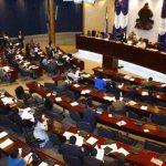 Honduras aprueba la figura del juicio político