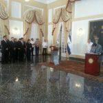 FOTO CORTESÍA DE PRESIDENCIA DE LA REPÚBLICA