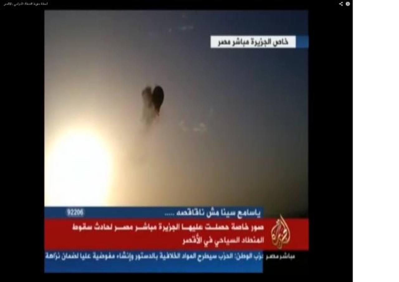 Video del globo al momento de incendiarse y luego se precipitó a tierra. foto edh
