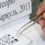 Los científicos de la Universidad Federal de los Urales, anunciaron que lograron encontrar fragmentos del meteorito en el distrito del lago cerca de Chelyabinsk Cherbakul