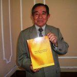 El libro estará a la venta en la Universidad Matías Delgado.