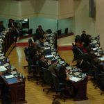 Los diputados del FMLN celebraron el jueves la reorientación de los fondos. Foto edh / archivo