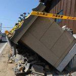 Sismo en Japón de 6.3 deja al menos 24 heridos