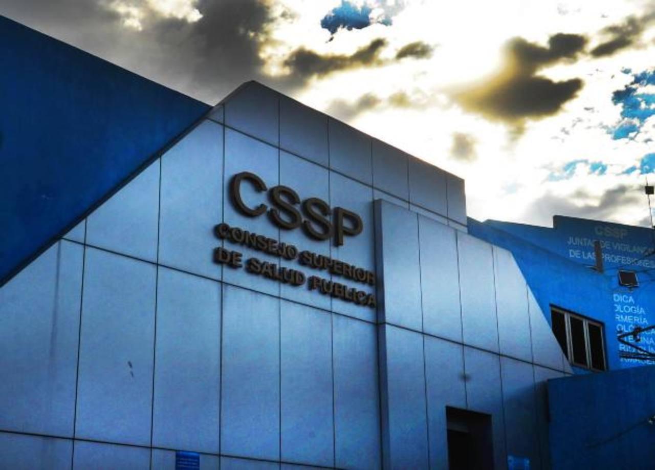 Fachada del CSSP. Foto EDH / archivo