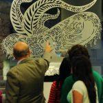 """Exposición """"Mujer"""" estará abierta al público hasta el próximo 3 de julio de 2013. Foto EDH / Marlon Hernández"""