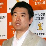 El alcalde Osaka, Toru Hashimoto. Foto/ AP- Archivo