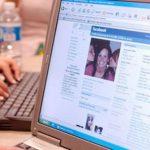 Facebook permite que amigos ayuden a desbloquear cuenta