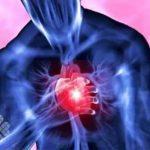 Insuficiencia cardíaca asociada con padecer cáncer