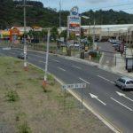 """El """"mall"""" Las Palmas tendrá energía solar como una medida de ahorro. Foto edh /archivo"""