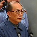 El exministro de Ferrocarriles, Liu Zhijun, condenado por corrupción y abuso de poder.