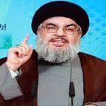 El jefe del grupo chiíta libanés Hezbolá, jeque Hasan Nasralá. Foto EDH /archivo