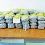La Policía presentó la marihuana decomisada en la delegación de Chalatenango. Foto EDH / Archivo.