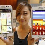 El nuevo Samsung Mega, casi una tableta