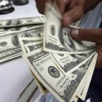 Las tasas de interés están subiendo, según los datos del BCR. Foto EDH / archivo