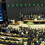El Senado brasileño instaló una comisión especial para investigar caso de espionaje de Estados Unidos. Foto/ Archivo