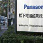 Panasonic tiene plantas de producción de procesadores en las prefecturas japonesas de Toyama y Niigata, además de en China, Indonesia, Malasia y Singapur.