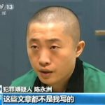 Diario chino se disculpa por confesión de reportero