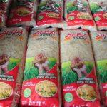 Uno de los estudios que hizo la Superintendencia fue la del arroz. Después de publicarlo, ANEP dice entró Alba Alimentos.