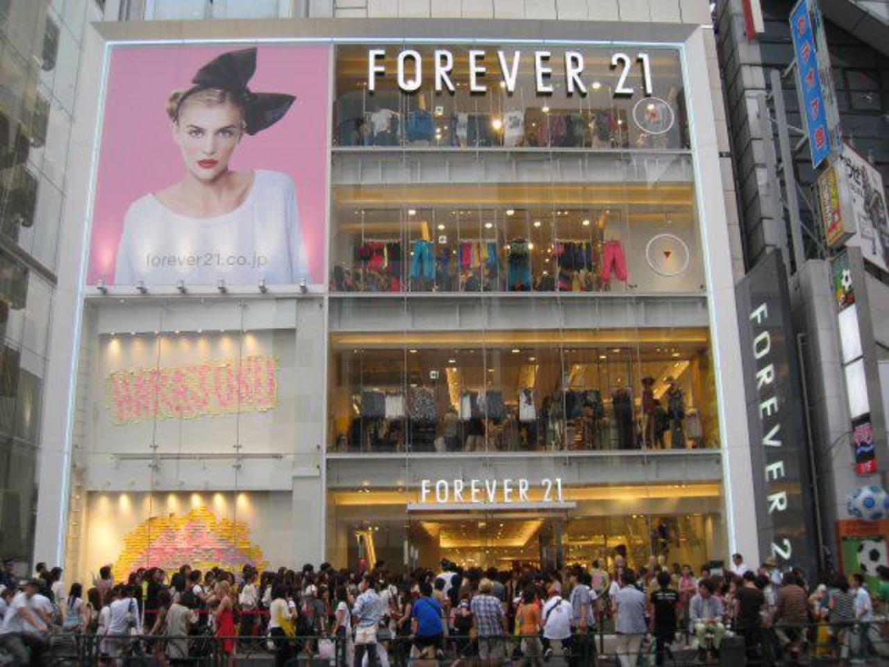 Forever 21 es reconocida por ser marca líder en moda alrededor del mundo. Foto edh