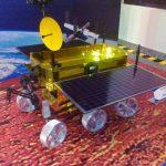 "La sonda ""Chang E III"" será lanzada en diciembre."