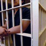 Pandillero salvadoreño es condenado a cadena perpetua