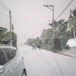 Protección Civil informa sobre precauciones ante erupción