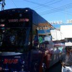 El paso a los turistas fue cerrado desde esta mañana FOTO EDH Insy Mendoza, vía Twitter.