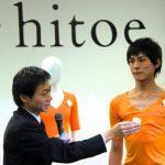Hitoe, el tejido que mide el pulso de los usuarios