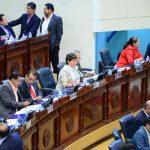 El FMLN mantiene su oposición a ratificar la reforma en favor del matrimonio pese a haberse comprometido. Foto EDH /jorge reyes