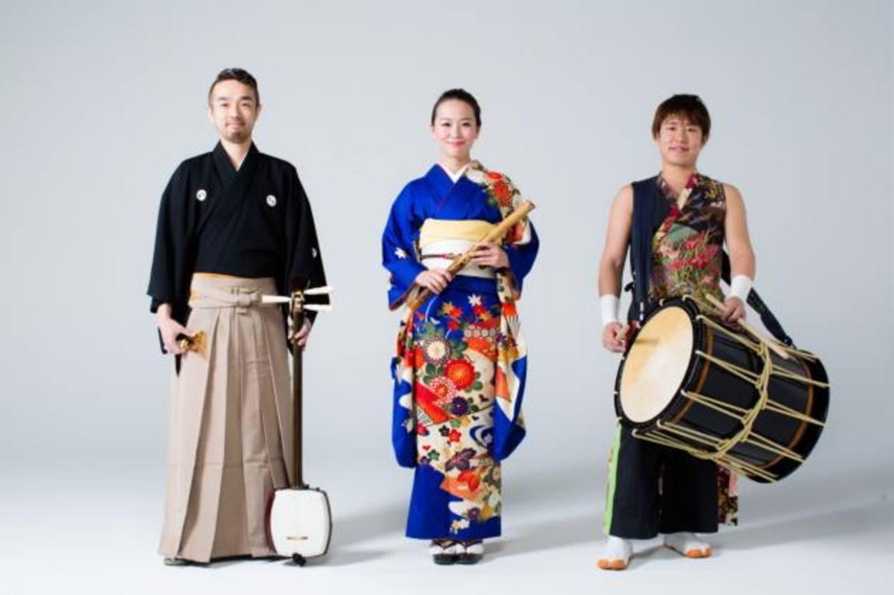 Sonidos desde Japón para El Salvador