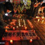 Capturan a sospechosos de matar a 29 personas en Kunming, China