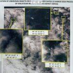 Últimas imágenes difundidas por Malasia sobre los objetos encontrados.