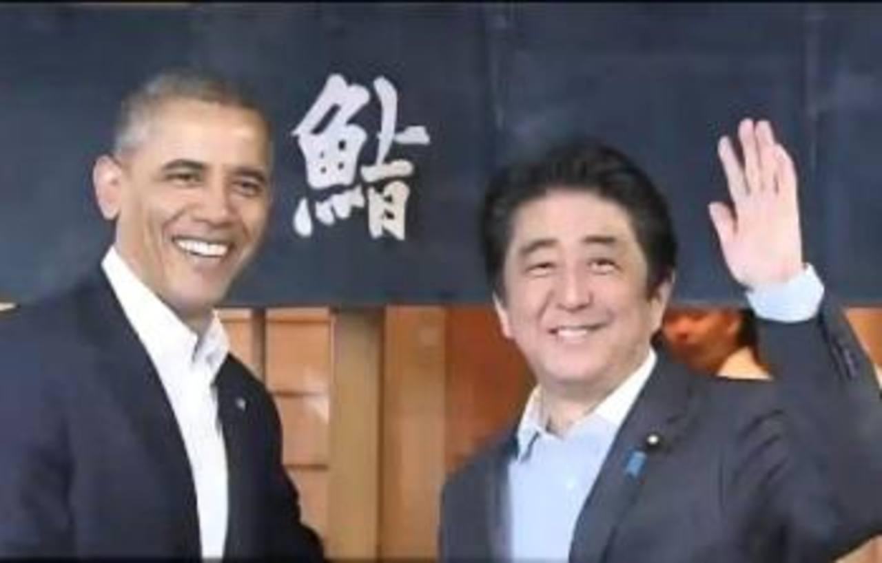 """Japón y Estados Unidos se han comprometido a tomar """"medidas audaces"""" para alcanzar un acuerdo de dos vías, lo que daría un impulso al dilatado TTP"""