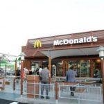 La firma, que actualmente opera más de 400 restaurantes en Rusia, fue la primera cadena de comida rápida internacional en llegar al mercado ruso al abrir un local en Moscú antes del colapso de la Unión Soviética.