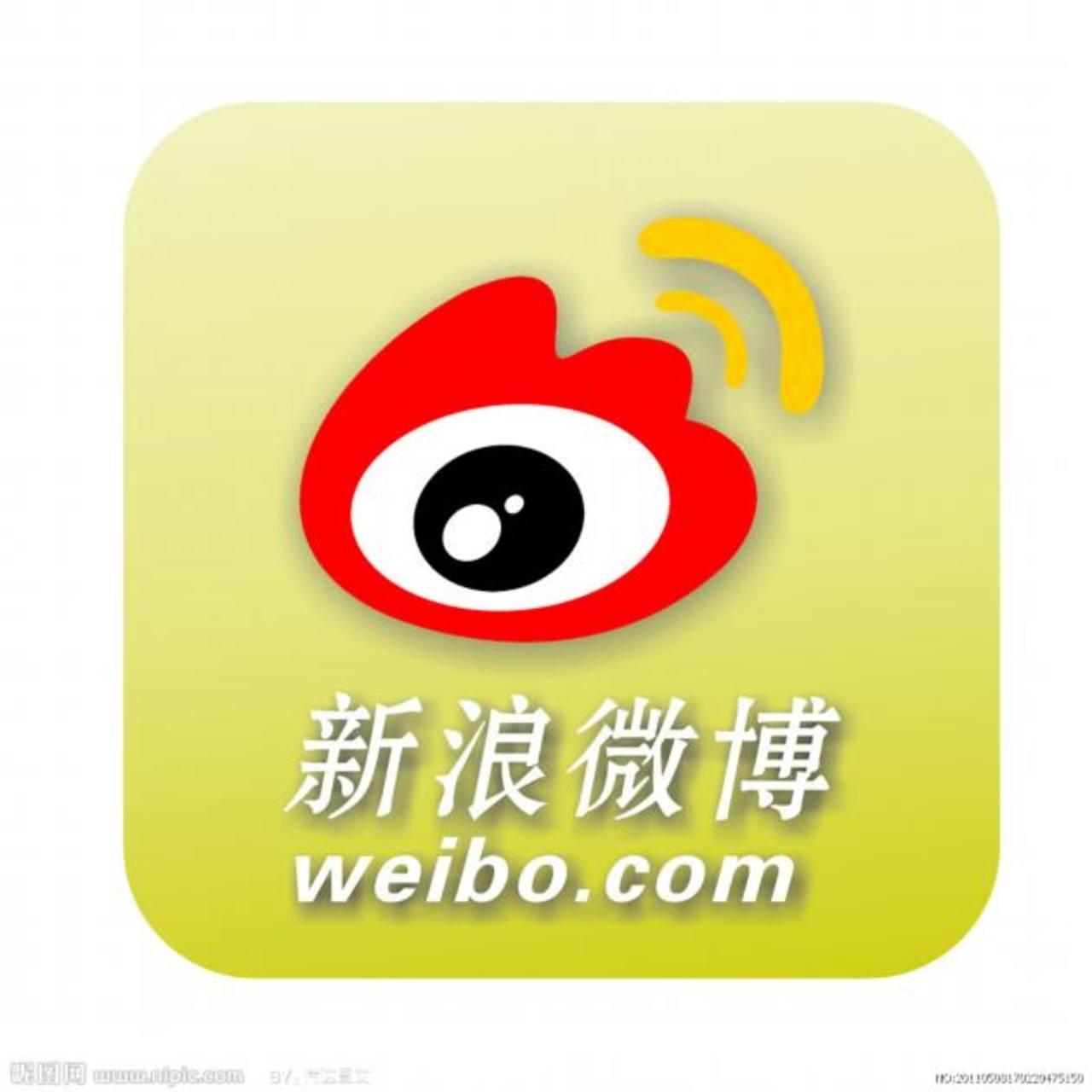 """Weibo, el """"twitter chino"""", tiene más de 600 millones de usuarios, para intercambiar opiniones sobre lo que ocurre en el país."""