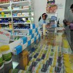 El nuevo listado de precios máximos de medicamentos fue publicado en enero de este año. Foto EDH / ARCHIVO