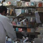 Inquifar denuncia reducción de compra de medicamentos para hospitales nacionales