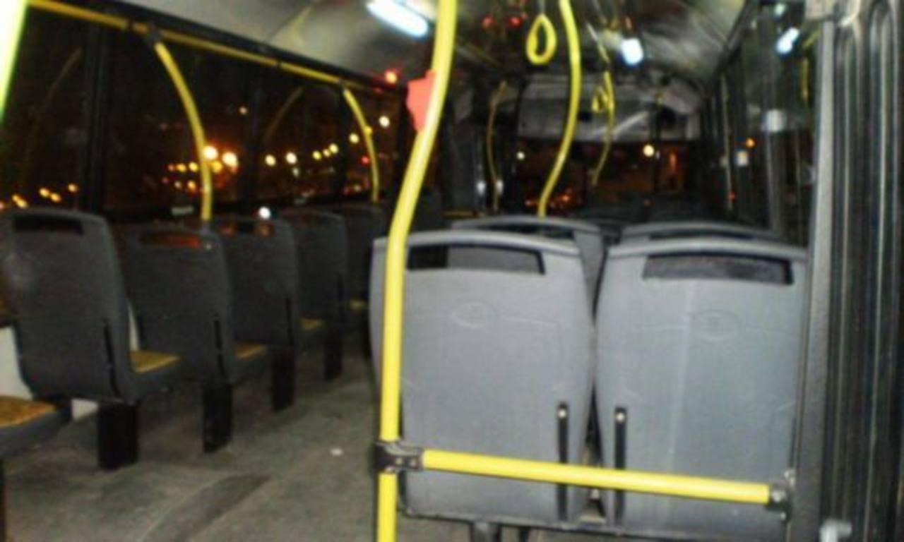 Video: ¿Fantasma viaja en autobús?