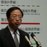 Primer Ministro de Taiwán asistirá a investidura del nuevo presidente salvadoreño
