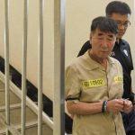 Lee Joon-seok, de 68 años, y tres miembros de alto rango de su tripulación están acusados de homicidio