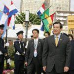 Esta será la décima gira oficial de Ma Ying-jeou en el extranjero.
