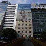 Vista frontal de las oficinas centrales de la empresa Telmex, nombre comercial de América Móvil, la gigante del magnate Carlos Slim.