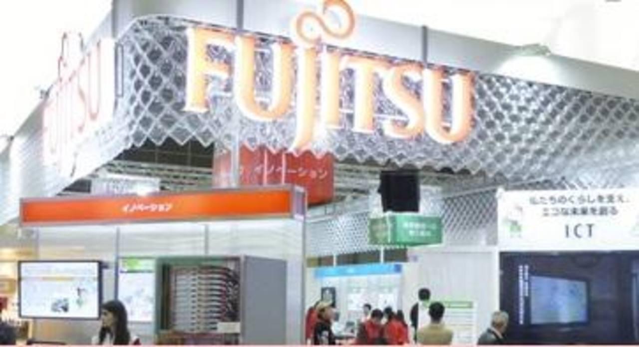 Con este paso, Fujitsu pretende mirar hacia otros rumbos, como las tecnologías de la información como su principal motor de crecimiento en áreas como la atención sanitaria, la automoción o la agricultura.
