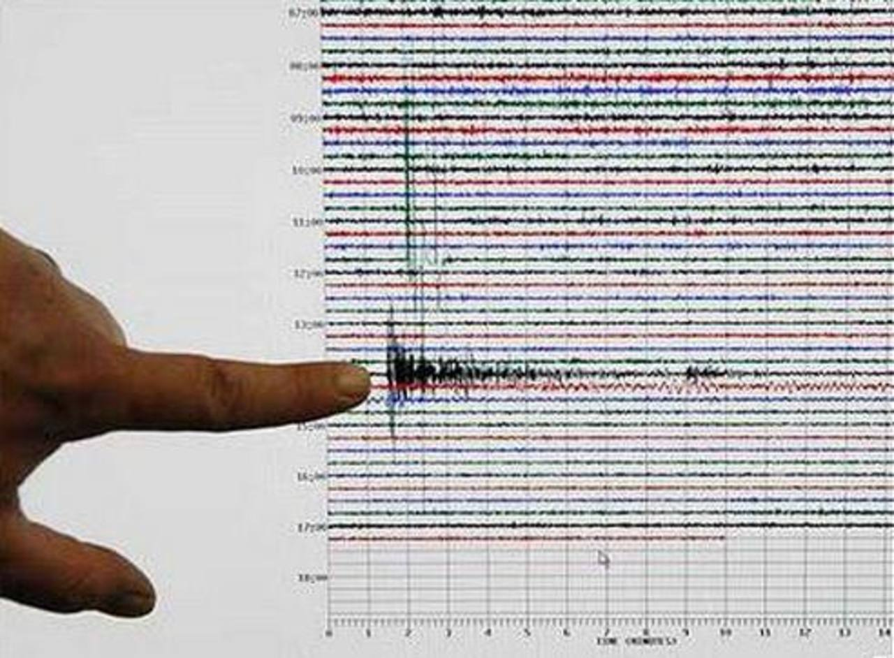 Disminuye enjambre sísmico en Mercedes Umaña