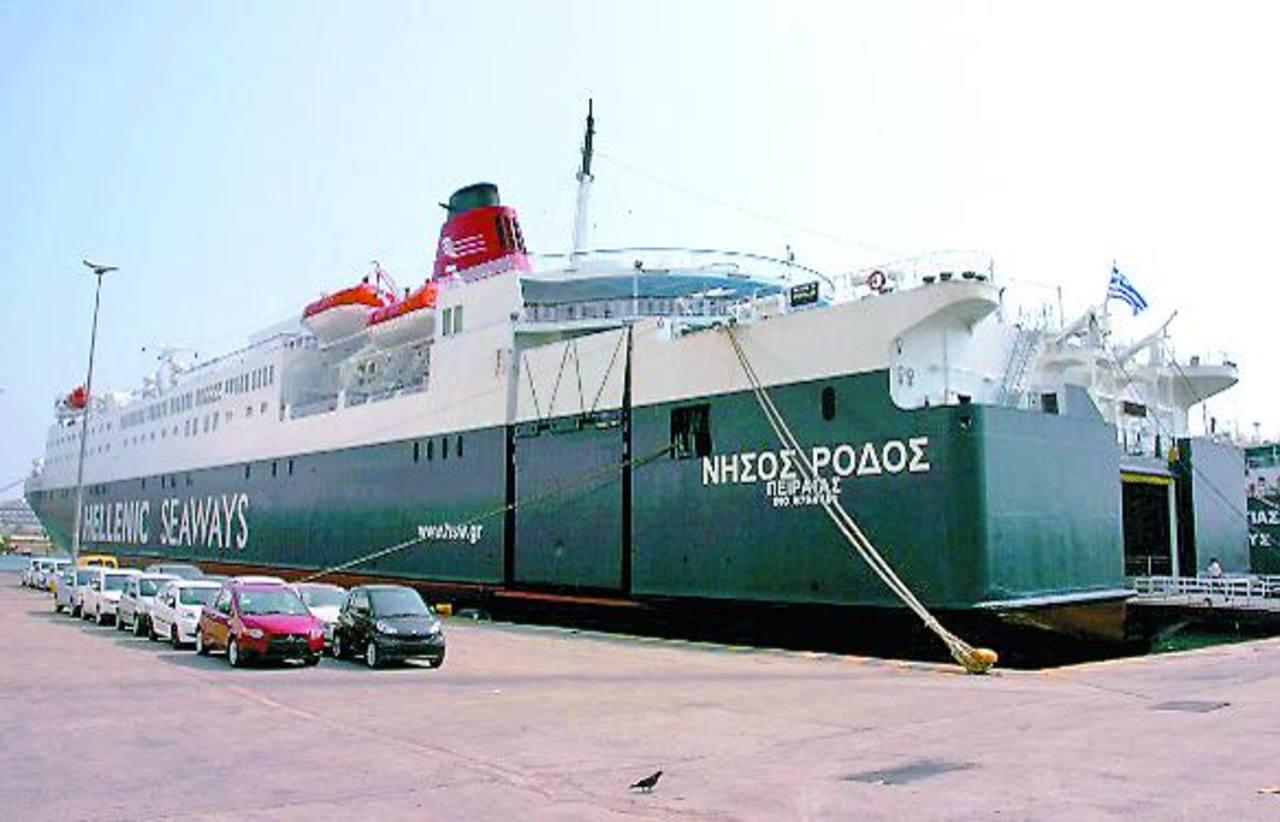El ferry Adriático iniciará servicios comerciales entre Centroamérica y Colombia. Permite turistas y hasta mascotas.