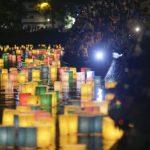 Japón conmemora 69.º aniversario de Hiroshima