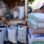 A inicios de este año, las empresas exportadoras habían enviado solo 36 mil quintales de frijol al exterior. Foto EDH / Archivo