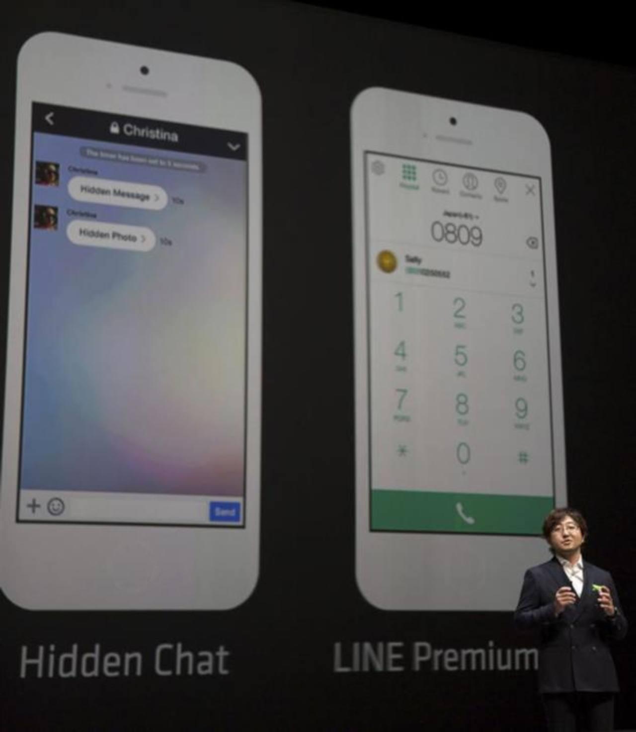 El consejero delegado de LINE Corporation, Akira Morikawa, anunció nuevas aplicaciones para las ciudades.